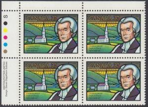 Canada - #1226 Charles Inglis Plate Block - MNH