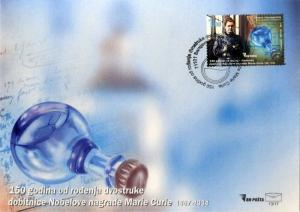 BOSNIA & HERZEGOVINA / 2017, (FDC) 150th BIRTHDAY OF MARIE CURIE, MNH