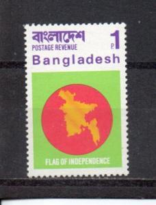 Bangladesh 1 MNH