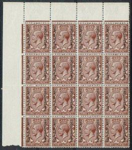 BECHUANALAND 1913 KGV 11/2D BLOCK STAMPS MNH ** WMK SIMPLE CYPHER