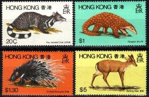 Hong Kong #384-7   MNH CV $5.00 (P555)