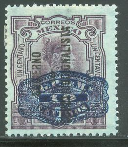 MEXICO 583, 10¢ ON 1¢ GOB$CONST &.BARRIL SURCHARGE UNUSED, H OG. VF.