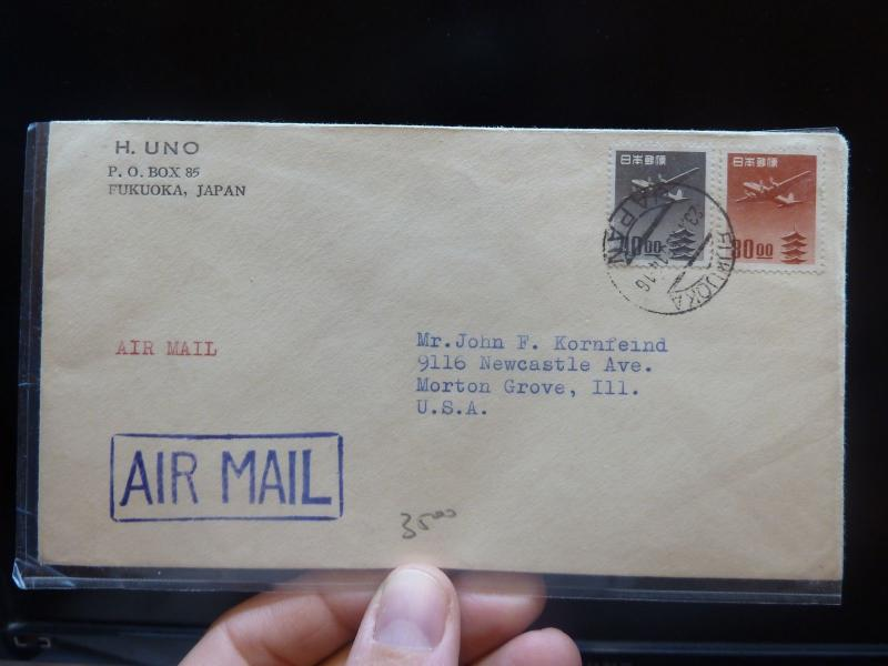 Japan 40Y + 80Y Airplanes on A/M cover to USA (26bel)