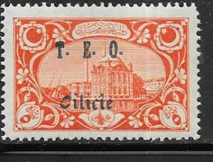 Cilicia #79  5pa orange (MLH)  CV$4.75