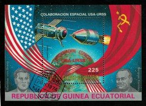 1974 Space Guinea 225Ekuele (TS-1584)