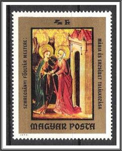 Hungary #2255 Paintings MNH