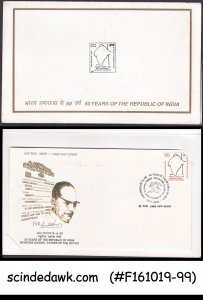 INDIA - 2000 50yrs OF REPUBLIC OF INDIA / TRIBUTE TO GANDHI FOLDER (1 FDC)