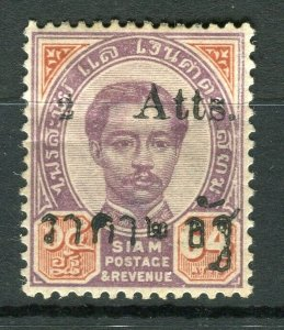 THAILAND; 1894 Large Roman 'Atts' surcharge mint hinged 2/64a. Shifted '2'