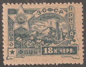 Transcaucasian stamp,  Scott#31,  mint hinged, original gum, 18K, #FR-1
