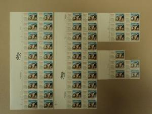 USPS Scott 2017 20c 1982 Touro Synagogue Lot of 4 Plate B...