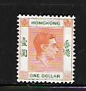HONG  KONG,163B, HINGE REMNANT, GEORGE V