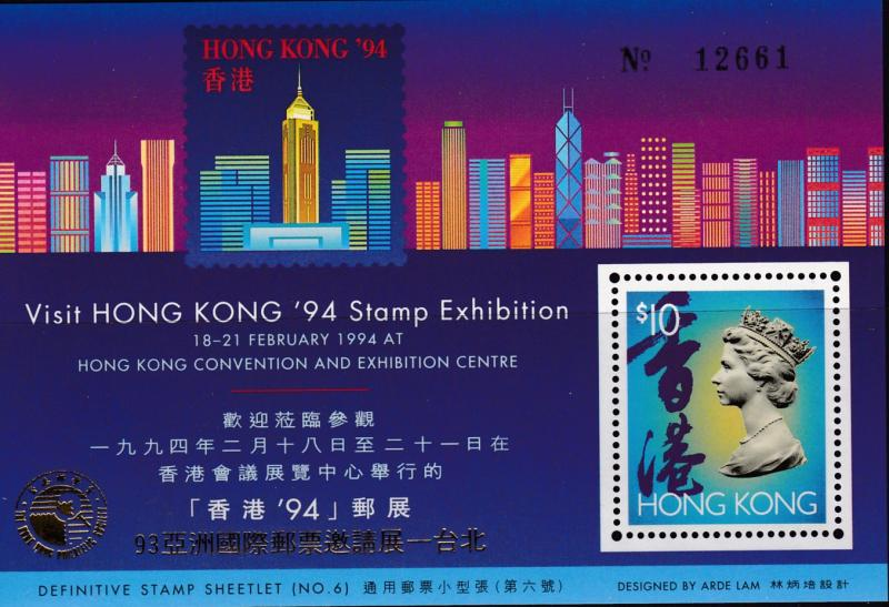 Hong Kong 1993 Stamp Expo Sheets (3) with all Color Overprints $10. QEII VF/NH