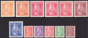 Sc# 90 / 101 1957 Nepal complete set of twelve Crown of Nepal MNH CV $110.00