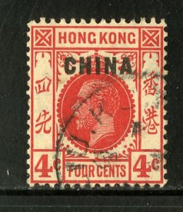 GREAT BRITAIN OFFICE IN CHINA 19 USED SCV $2.60 BIN $1.25 ROYALTY