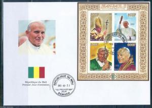 MALI 2013 POPE JOHN PAUL II   SHEET (4) FIRST DAY COVER