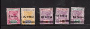 Seychelles #33 - #37 Very Fine Mint Original Gum Hinged Set