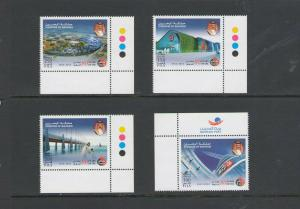 BAHRAIN:  Sc.679-82 /**DISCOVERY OF OIL-80th ANNIV**/ Complete Set   / MNH