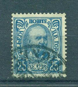 Montenegro sc# 61 (3) used cat value $.55