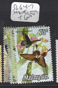 MALAYSIA (P3008B)  SG  64-7  REPRINTS   MOG