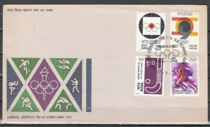 India, Scott cat. 724-727. Montreal Olympics issue. First day cover. *