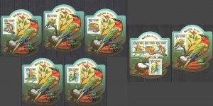 LX561 2015 SIERRA LEONE BIRDS BEE-EATERS !!! GOLD KB+BL+5 UV CARDBOARD MNH