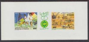 Djibouti C219a Proof MNH VF
