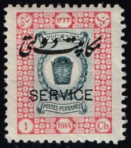 Iran #O41 Imperial Crown - Reprint; Unused (4Stars)