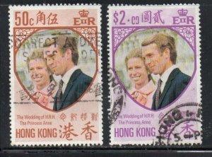 Hong Kong Sc 289-90 1973 Royal Wedding Princess Anne stamp set used