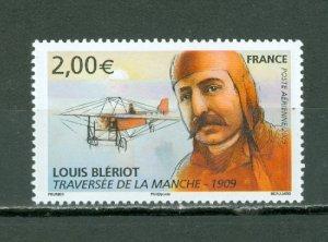 FRANCE 2009 BERIOT   #C71(2euros) .....MNH...$4.50