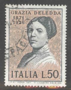 Italy Scott 1049 Used