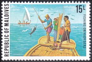 Maldive Islands # 711 mnh ~ 15 l Occupations - High Sea Fishing
