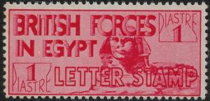 Egypt 1934 SC M5 MNH SCV $90.00 Set