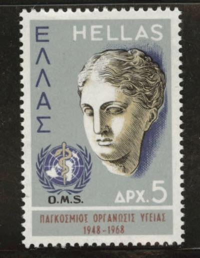 GREECE Scott 935 MNH** 1968 Hygeia and WHO Emblem stamp