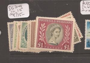 Rhodesia & Nyasaland SG 2-9,11-5 MOG (3dbc)