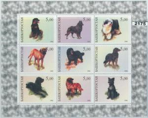 2175 - RUSSIAN STATE, MINIATURE SHEET: Dogs