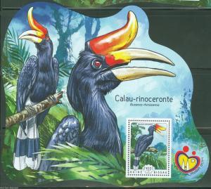 GUINEA BISSAU  2014   RHINOCEROS HORN BILLED  BIRDS SOUVENIR  SHEET MINT  NH