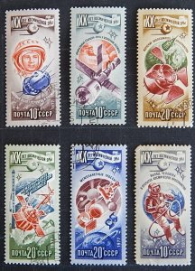 Space, USSR,  (№1408-T)