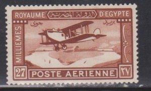 EGYPT Scott # C2 MH - Airmail