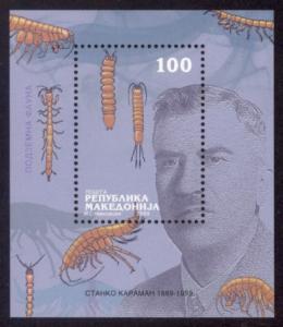 Macedonia Sc# 493 MNH Fauna / Stanko Karaman (S/S)