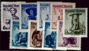 Austria #529//555  Mint F-VF SC$40.00... Popular Country!