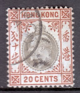 Trinidad and Tobago - Scott #40a - Used - SCV $15