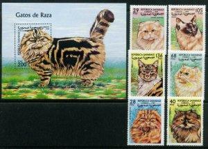 Sahara MNH S/S & 6 Stamps Cats Fauna Feline 1999