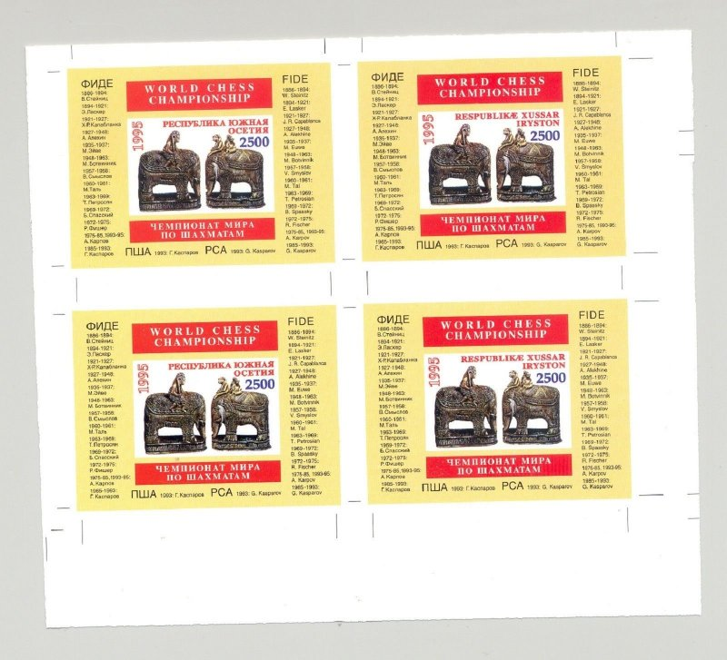 South Ossetia (Georgia) 1995 Chess Elephants 1v Imperf S/S on Collective Sheet 4