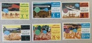 Qatar 1974 UPU, camels, MNH. Scott 384-389, CV $24.55, Michel 591-596, CV €20