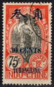 France Tchongking #63  F-VF Used CV $6.75 (X2516)