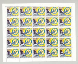 Central Africa #699-700 Rotary Club 2v M/S of 25