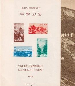 Japan: Chubu Sangaku National Park, S/S W/Folder, Sc #564a, NGAI (41181)
