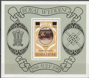 Sierra Leone #546 MNH F-VFCV $3.00  (SU1784L)