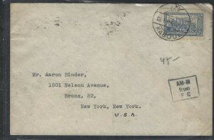 AFGHANISTAN (P0209B)  1945  1.25 AF COVER KABOUL TO USA