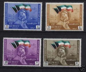 Kuwait #200 - #203 VF/NH Set